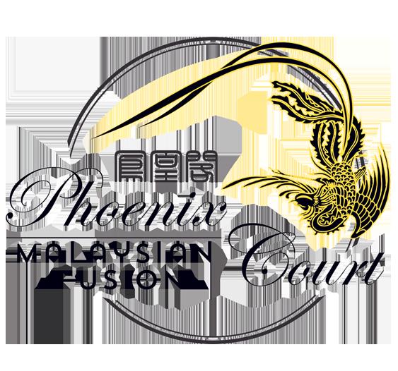 Phoenix Court Restaurant
